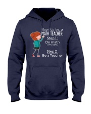 HOW TO BE A MATH TEACHER Hooded Sweatshirt thumbnail