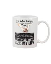 You Are My Reason  Mug front