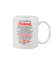To My HUSBAND - I MAY NOT BE YOUR FIRST LOVE Mug front