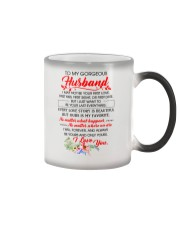 To My HUSBAND - I MAY NOT BE YOUR FIRST LOVE Color Changing Mug thumbnail