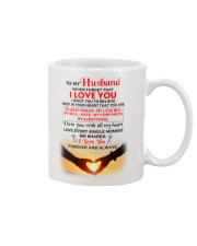 To My HUSBAND - NEVER FORGET THAT Mug front