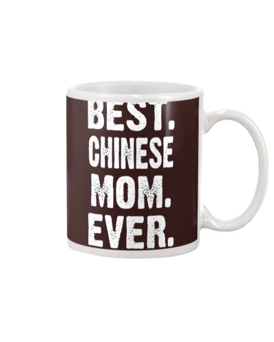 Best Chinese Mom Ever China Mother Country