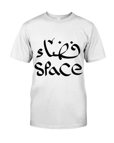 Space Text arabic-Tshirt