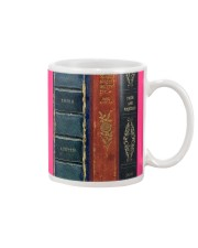Jane Book Spine Mg Mug tile
