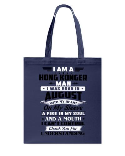 HONGKONGER-I-AM-MAN-August