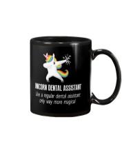 Unicorn Dental Assistants Mug thumbnail