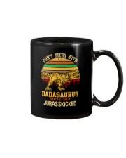 Wild Animal - Dadasaurus Mug thumbnail