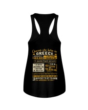 Queens Greece Ladies Flowy Tank thumbnail
