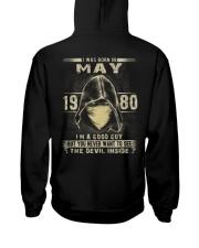 GOOD GUY 1980-5 Hooded Sweatshirt thumbnail