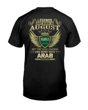 LG ARAB 08 Premium Fit Mens Tee thumbnail