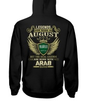 LG ARAB 08 Hooded Sweatshirt thumbnail