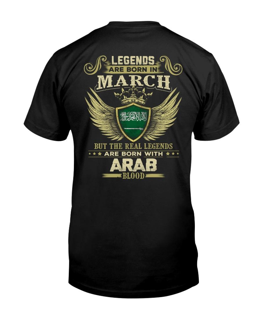 Legends Arab - 03 Classic T-Shirt