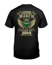 Legends Arab - 03 Classic T-Shirt back