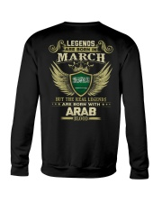 Legends Arab - 03 Crewneck Sweatshirt thumbnail