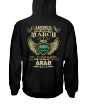 Legends Arab - 03 Hooded Sweatshirt thumbnail