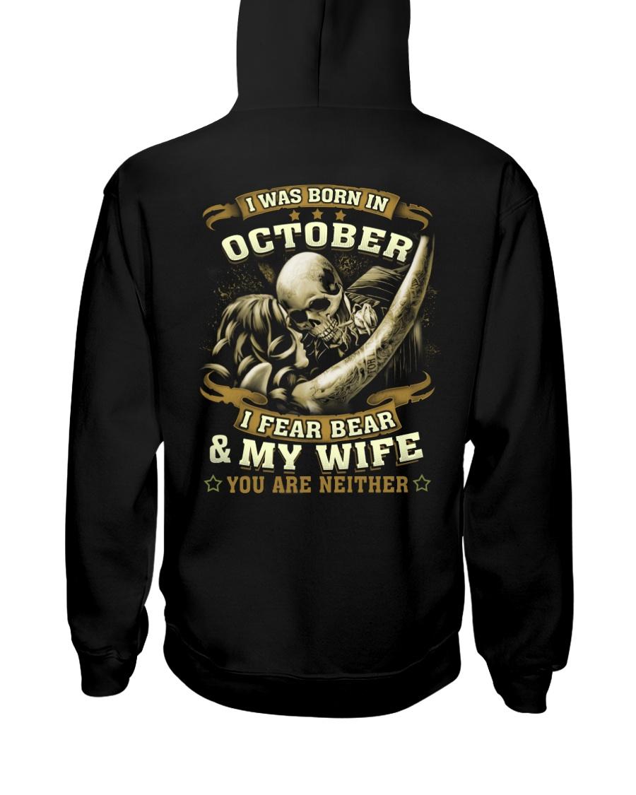 I FEAR BEAR 010 Hooded Sweatshirt