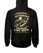 I FEAR BEAR 010 Hooded Sweatshirt back