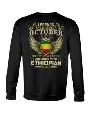 LG ETHIOPIAN 010 Crewneck Sweatshirt thumbnail