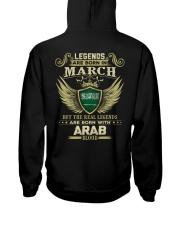 LG ARAB 03 Hooded Sweatshirt thumbnail