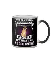 My GSD knows Color Changing Mug thumbnail