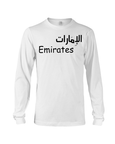 Emirates - UAE - Arabic t shirt