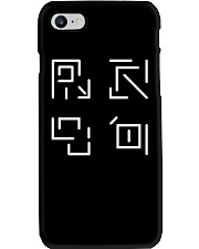 Mysterious Runes Phone Case tile