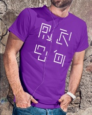 Mysterious Runes Classic T-Shirt lifestyle-mens-crewneck-front-4