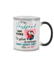 I AM YOURS Color Changing Mug thumbnail