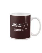 I DON'T LIKE MORNING PEOPLE  Mug thumbnail