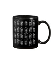 Guitar chords mug and shirt Mug front
