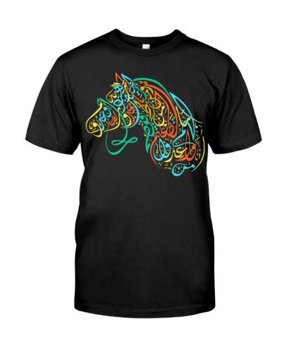 Colorful Calligraphic Arabian Horse