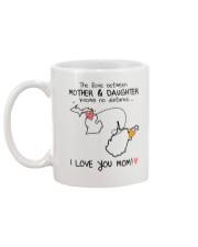 22 48 MI WV Michigan WestVirginia mother daughter  Mug back