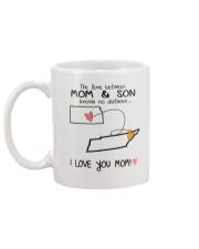 16 42 KS TN Kansas Tennessee Mom and Son D1 Mug back