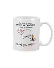 43 20 TX MD Texas Maryland Father Daughter D1 Mug front