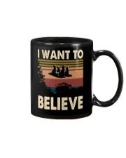 I want to believe Mug thumbnail