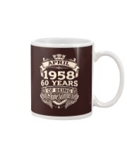 April-1958 Mug thumbnail