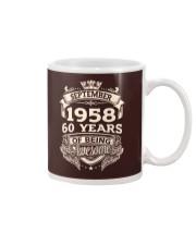 September-1958 Mug thumbnail