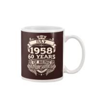 July-C1958 Mug thumbnail