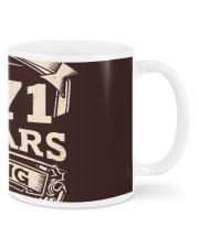 MC1971-5 Mug thumbnail
