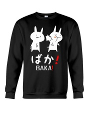 BAKA shirt Crewneck Sweatshirt thumbnail