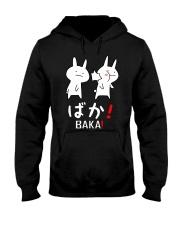 BAKA shirt Hooded Sweatshirt front