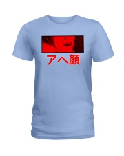 Ahegao Manga Anime Cosplay Japan Japanese Ladies T-Shirt front