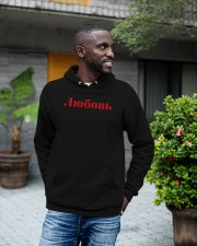 Love in Russian - Russia  Hooded Sweatshirt apparel-hooded-sweatshirt-lifestyle-front-18