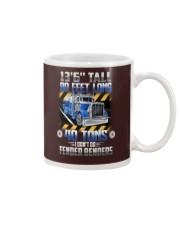 Tank Truck - 80 Feet Long 40 Tons Mug thumbnail