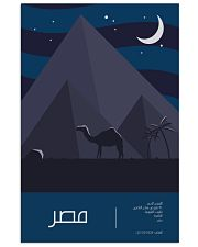 Egypt 11x17 Poster front