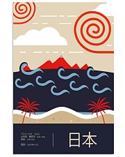 Japan 11x17 Poster front
