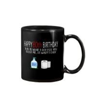 80th Birthday 80 Year Old Mug tile
