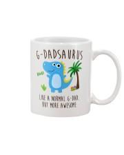G-DAD Mug front
