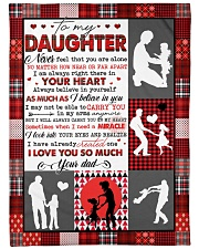 """To My Daughter - Never Feel That You Are Alone Large Fleece Blanket - 60"""" x 80"""" front"""