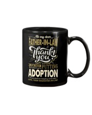 T-SHIRT - TO MY FATHER-IN-LAW - THANK YOU Mug thumbnail